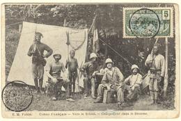 TCHAD - CONGO FRANCAIS - VERS LE TCHAD - CAMPEMENT DANS LA BROUSSE (en L'état) - Chad