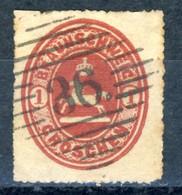 1865 Brunswick (Braunschweig) Very Old Stamp With Slightly Short Bottom RH Corner Mi # 18 VF Used - Brunswick