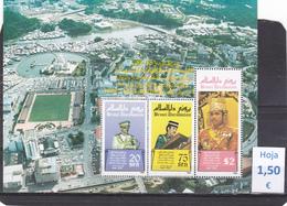 Brunei  -  Hoja Con Serie Completa  Nueva** - 7/3929 - Brunei (1984-...)