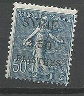 SYRIE  N° 113 NEUF* Trace De CHARNIERE  / MH - Syria (1919-1945)