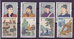 Chine N° 1424 / 1431  Neuf Sans Charniere XX  MNH - 1949 - ... Repubblica Popolare