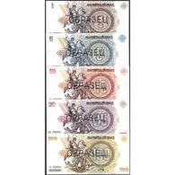TWN - NEW RUSSIA (private Issue) - 1-5-10-25-100 Rubles 2014 Novorossiya Replica - Specimen Set Of 5 UNC - Banknotes