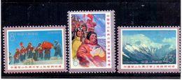 Chine N° 1983 A 1985 Neuf Sans Charniere XX  MNH - 1949 - ... Repubblica Popolare