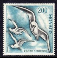 Monaco PA N° 67 X  Oiseaux De Mer :  Mouettes Trace De Charnière Sinon TB - Poste Aérienne