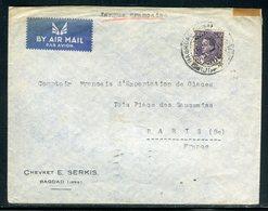 Iraq - Enveloppe De Baghdad Pour Paris En 1940 - Prix Fixe - Réf JJ 189 - Iraq