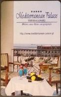 Telefonkarte Griechenland - 01/01 - Werbung - Hotel - Thessaloniki - Greece