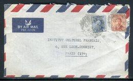 Iraq - Enveloppe Pour Paris En 1953 - Prix Fixe - Réf JJ 190 - Iraq