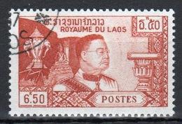 Laos 1959 Single 6k 50c Stamp From The King Sisavang Vong  Set. - Laos