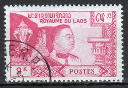 Laos 1959 Single 9k Stamp From The King Sisavang Vong  Set. - Laos