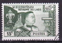 Laos 1959 Single 13k Stamp From The King Sisavang Vong  Set. - Laos