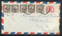 Iraq - Enveloppe De Baghdad Pour Paris En 1947 - Prix Fixe - Réf JJ 196 - Iraq