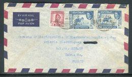 Iraq - Enveloppe De Baghdad Pour Paris En 1951 - Prix Fixe - Réf JJ 198 - Iraq