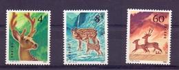 Chine N° 2351 / 2353  Neuf Sans Charniere XX  MNH - 1949 - ... Repubblica Popolare