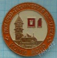 USSR / Badge / Soviet Union / RUSSIA. Fire-technical Exhibition. Fireman. Komi ASSR. - Firemen