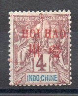 HOÏ-HAO - YT N° 3 - Neufs * - MH - Cote: 5,00 € - Unused Stamps