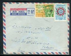 Iraq - Enveloppe De Baghdad Pour Téhéran En 1961 - Prix Fixe - Réf JJ 204 - Iraq