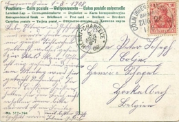Belgique. TP Allemand  Ambulant Cöln (Rhein)-Verviers Zug 26 > Henri-Chapelle  1908 - Postmark Collection