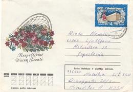 CCCP - 4 K Sondermarke Auf Schmuckbrief Gel.v. Russland > Ljubljana - 1923-1991 UdSSR