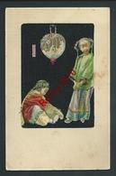 Petites Japonaises. Litho Signée B. Stuart . Circulé En 1904. - Illustrateurs & Photographes