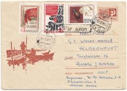 CCCP LP-Brief 198? - 4 K Ganzsache + 3 Sondermarken Auf Schmuckbrief Gel.v. Russland > Klagenfurt - 1923-1991 UdSSR