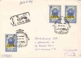 CCCP R-Brief 1974 - 3 Sondermarken Auf Brief Gel.v. Russland > ? - 1923-1991 UdSSR