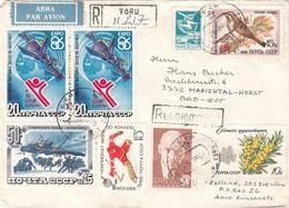 CCCP R-Brief 198? - 8 Fach MIF Auf Brief Gel.v. Russland > Mariental - 1923-1991 UdSSR