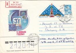 CCCP R-Brief 1984 - 2 Fach MIF Auf Schmuckbrief Gel.v. Russland > ? - 1923-1991 UdSSR