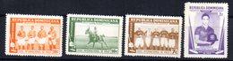 Serie Nº 515/7 + A-137 Republica Dominicana - Guatemala