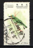 TAIWAN - 1967 - Formosan Barbet - USATO - 1945-... Republic Of China