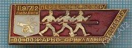 USSR Badge Soviet Union RUSSIA Championship Of The RSFSR. Fire And Applied Sport. Smolensk. Firemen. Fireman 1972 - Firemen