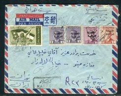Iraq - Enveloppe En 1957 , à Déchiffrer - Prix Fixe - Réf JJ 211 - Iraq