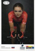 Cyclisme, Maria Novolodskaya, 2018 - Cyclisme