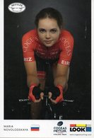 Cyclisme, Maria Novolodskaya, 2018 - Wielrennen