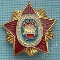 USSR Badge Soviet Union Belarus Belorussia Young Fireman Voluntary Children's Organization Pioneer Fire Car Transport - Firemen