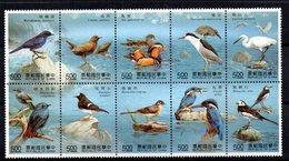 Serie Nº 1926/35 Formosa - Pájaros