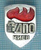 USSR / Badge / Soviet Union / UKRAINE. Voluntary Fire Brigade Fireman Kiev 1970s - Firemen