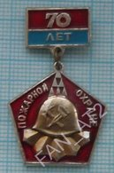USSR / Badge / Soviet Union / UKRAINE. MIA. Fire Protection 70 Years. Fireman. Kiev. Coat Of Arms Of The City 1988 - Firemen