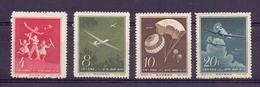 Chine N° 1177 /1180 Neuf Sans Charniere XX  MNH - 1949 - ... Repubblica Popolare