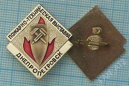 USSR / Badge / Soviet Union / UKRAINE Ministry Of Internal Affairs Fire-technical Exhibition. Fireman. Dnepropetrovsk. - Firemen