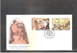 Musique - Europa 1985 - FDC Grèce - Série Complète (à Voir) - Musique