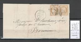 France - Lettre -Etoile Muette De Paris + Paire Du Yvert 36 - Emission Du Siége -1871 - Postmark Collection (Covers)