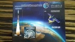 UAE ,2019, MNH, SPACE, FIRST ARAB SATELLITE,  EMBOSSED SHEETLET - Raumfahrt
