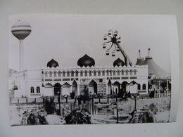 Kuwait Kerosene Museum 1986 Year  / Photo For Media Reproduction For Press - Koweït