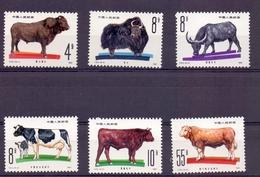 Chine N° 2421 / 2426 Neuf Sans Charniere XX  MNH Vache Boeuf - 1949 - ... Repubblica Popolare