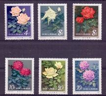 Chine N° 2645 / 2650 Neuf Sans Charniere XX  MNH Rose Fleur - 1949 - ... Repubblica Popolare