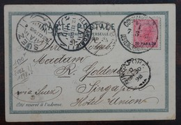 CPA - Constantinople - Cachet SUEZ 1898 - 1850-1918 Empire