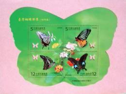 Taiwan 2009 Butterflies Sheet Mint - 1945-... République De Chine