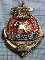 USSR / Badge / Soviet Union / UKRAINE Fire Protection Odessa 140 Years. Fireman. - Firemen