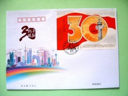 China 2008 FDC Cover - 30 Anniversary Of Reform And Opening-up - 1949 - ... Volksrepubliek
