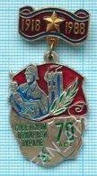 USSR / Badge / Soviet Union / RUSSIA. MIA. Soviet Fire Protection 70 Years. Fireman. Smolensk 1918-1988 - Firemen